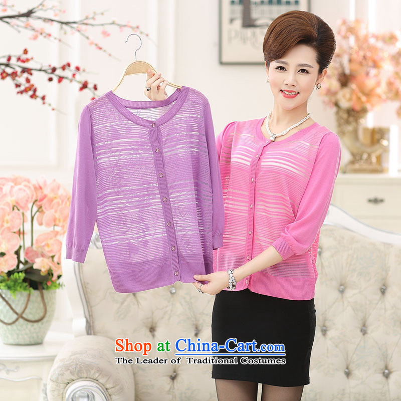 In the autumn of 2015, the mother of older women with engraving round-neck collar cardigan better toner�5 yards M