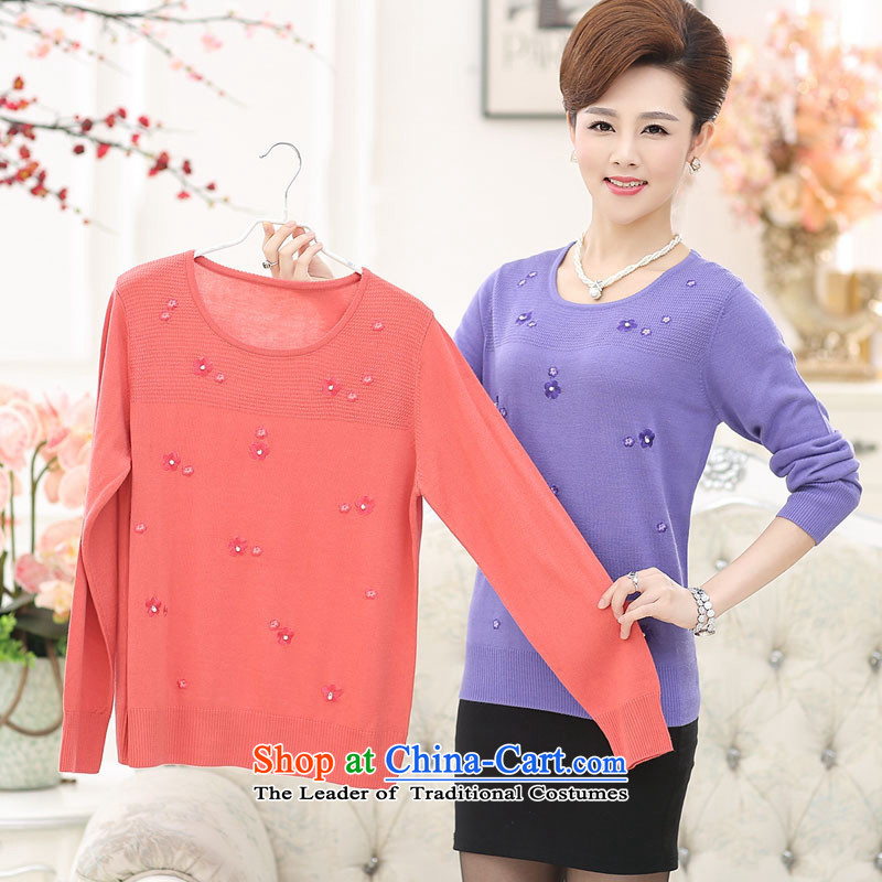 In the autumn of 2015, older women with embroidered hot mama temperament drill sweater light pink燾ode 105 M