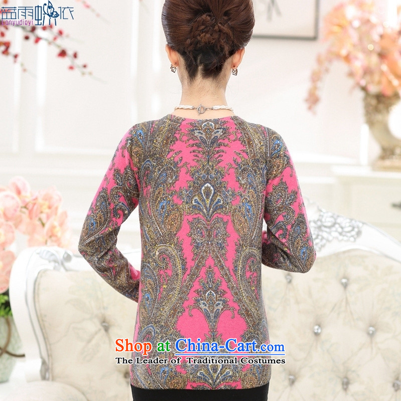 2015 Autumn New_ elderly ladies casual large long-sleeved MOM pack stamp knitted dress suit聽120