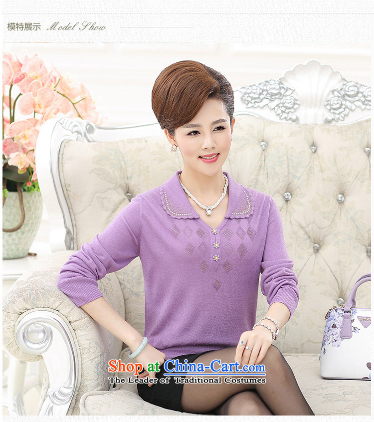 In the autumn of 2015, older women temperament mother Load Color ironing drill collars sweater in pink聽120 yards XXL picture, prices, brand platters! The elections are supplied in the national character of distribution, so action, buy now enjoy more preferential! As soon as possible.