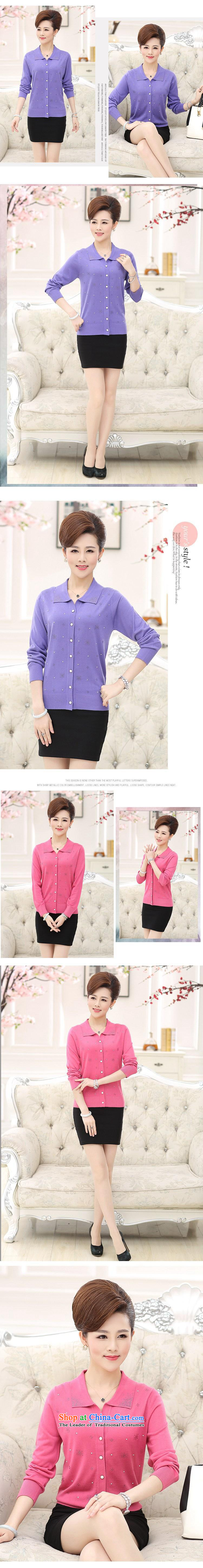 Replace MOM 2015 Autumn In New boxed women older lapel t-shirt light blue聽L picture, prices, brand platters! The elections are supplied in the national character of distribution, so action, buy now enjoy more preferential! As soon as possible.