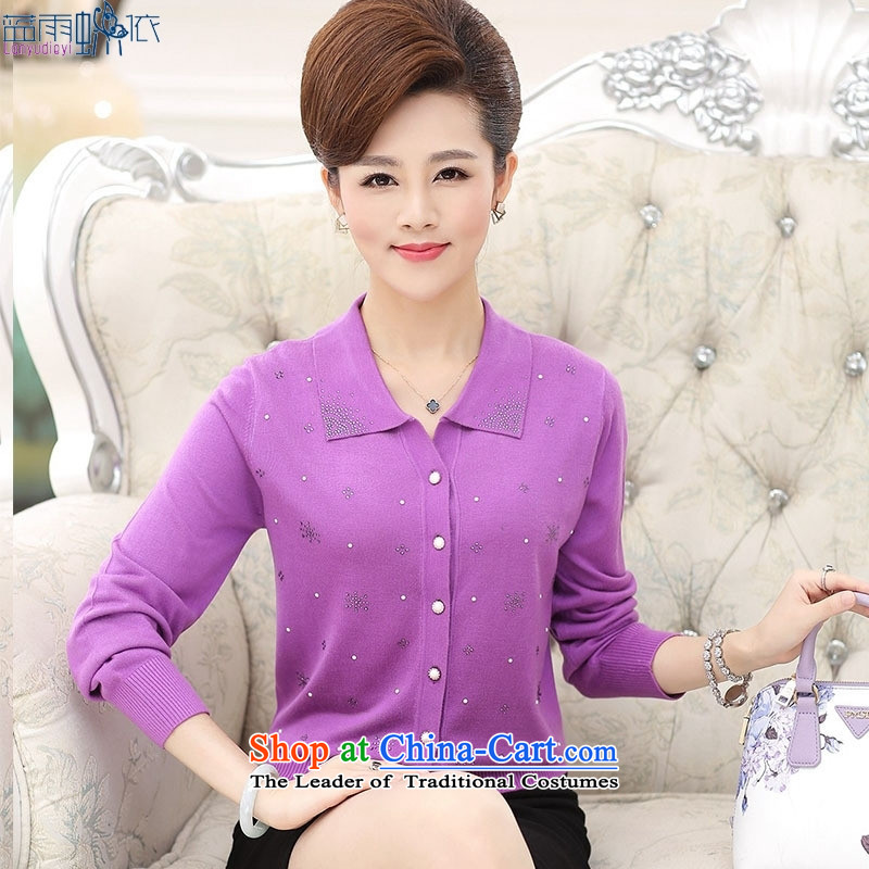 Replace MOM 2015 Autumn In New boxed women older lapel blue t-shirt�L