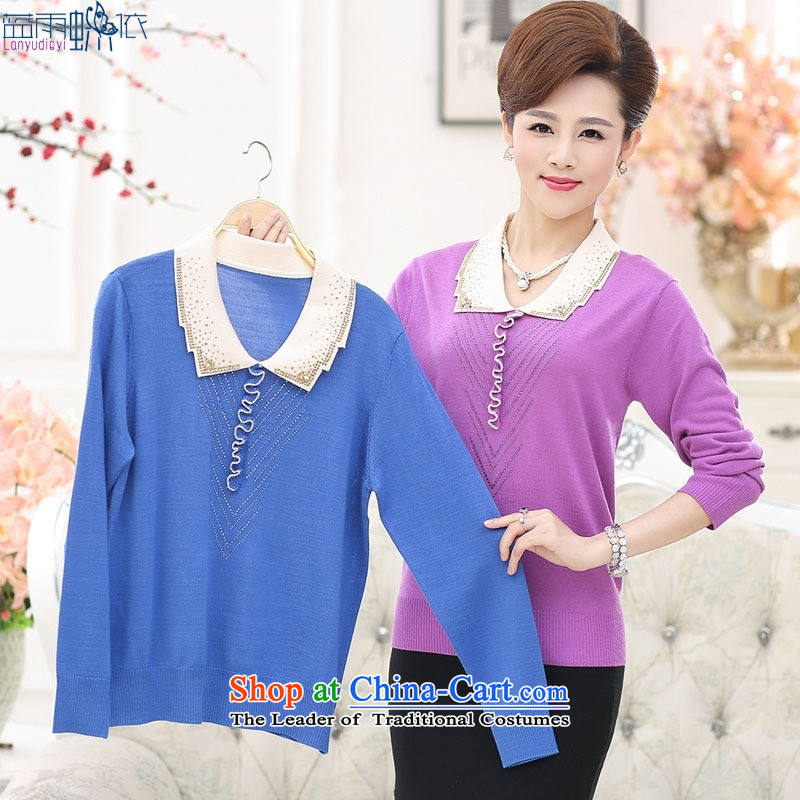 In the autumn of 2015, older women temperament mother boxed ironing drill collars in blue sweater character code 110 L