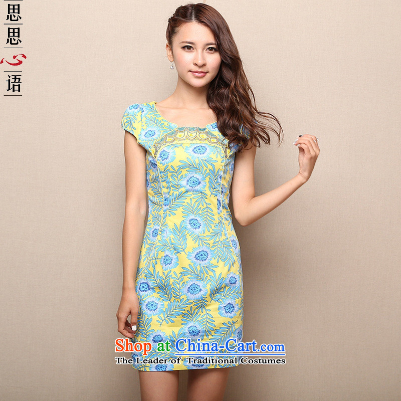 Mano-hwan's China wind large Chinese women's dresses, Sepia stamp improved qipao yellow燣