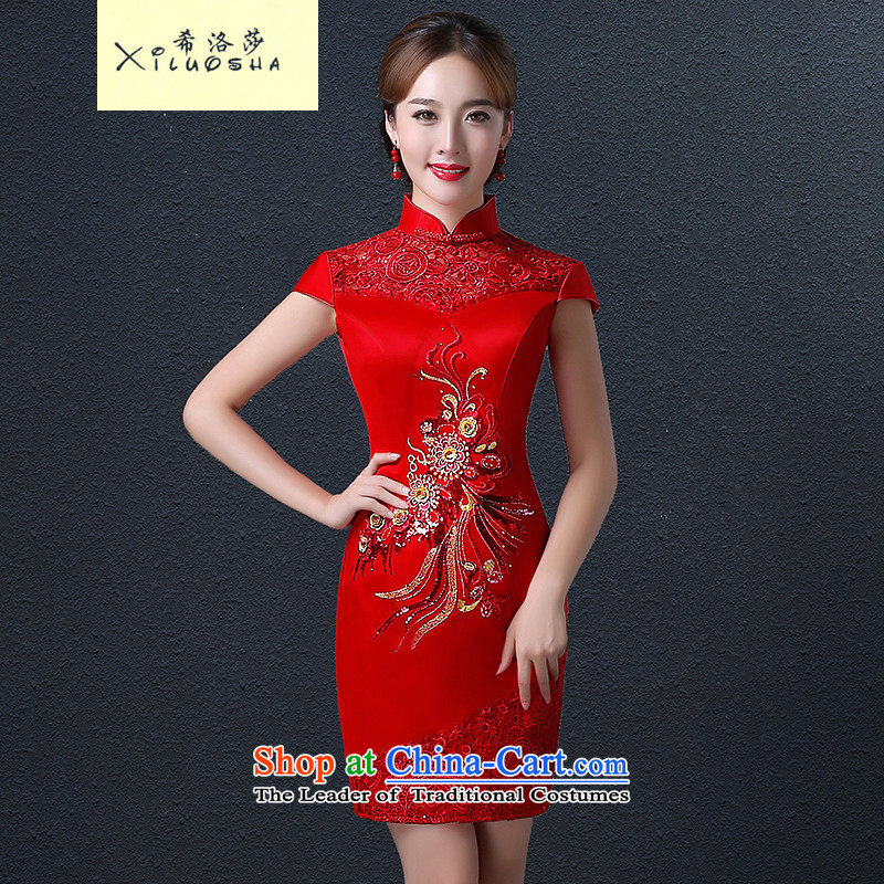 Hillo XILUOSHA Lisa _marriage_ bows service of qipao cheongsam wedding dresses embroidery 2015 new bride dress chinese red color red聽XL