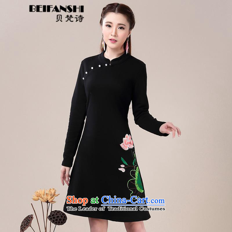 Addis Ababa Van Gogh poem 2015 autumn and winter cheongsam dress the new improved wear skirts video thin Ms. Sau San long-sleeved dresses qipao 8,592 black L
