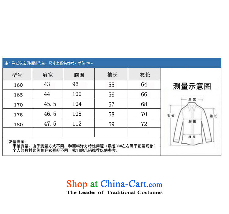 The autumn and winter, women aeroline-Tang dynasty long-sleeved jacket in MOM older red聽160 pictures, prices, brand platters! The elections are supplied in the national character of distribution, so action, buy now enjoy more preferential! As soon as possible.