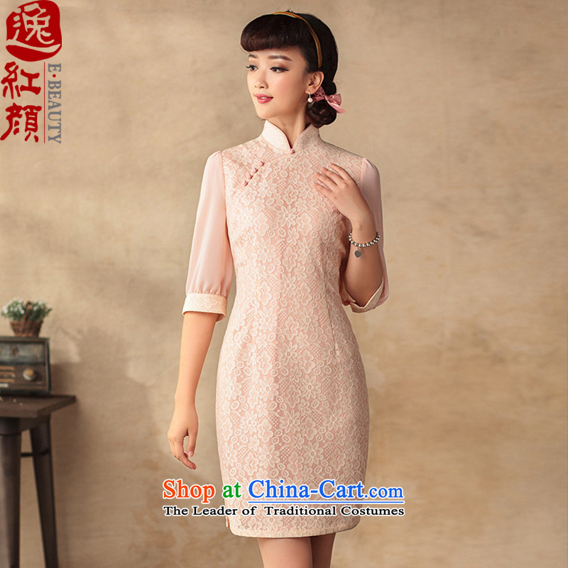 A Pinwheel Without Wind Yat lace composite Carman cheongsam dress 2015 new improved national autumn winds of nostalgia for the summer load cheongsam pink�2XL