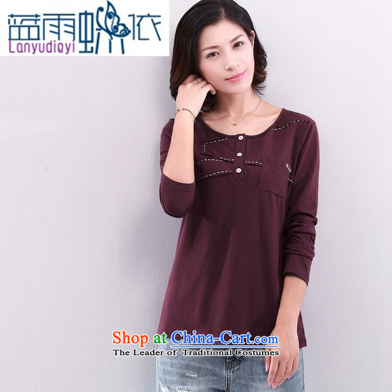 The fall in cotton long-sleeved stitching t-shirt with round collar and female forming the Netherlands T-Shirt   spring and autumn green?XL