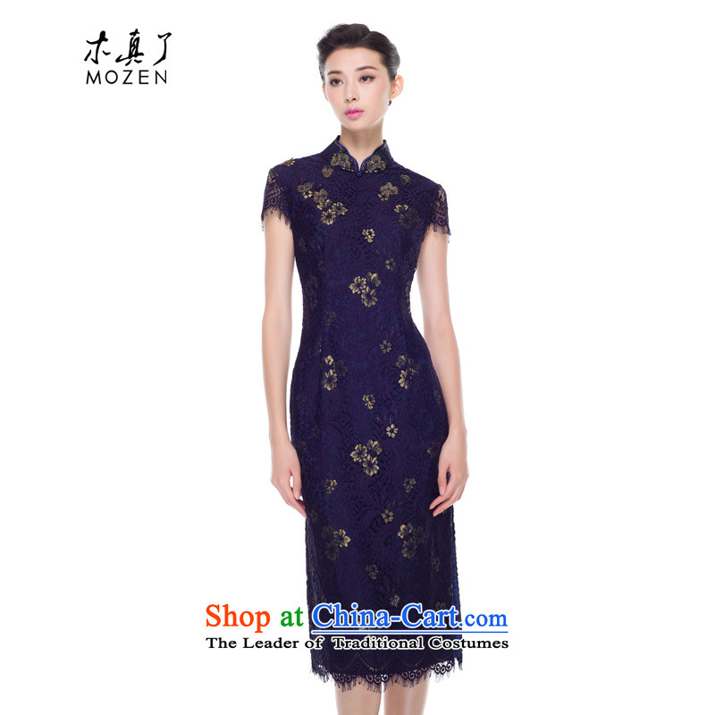 Wooden Lace Embroidery to a really long in the autumn of 2015, the new cheongsam dress daily banquet cheongsam dress 43132 10 Deep Blue燤