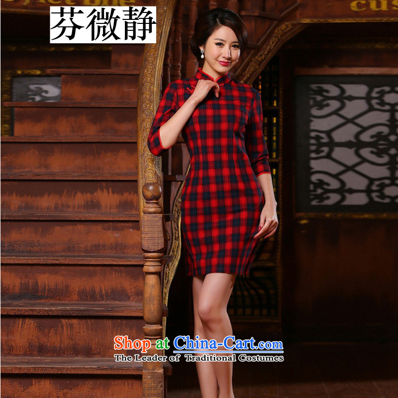 The Republic of China, micro-CHING Sau San Box wind improved qipao gown skirts retro cuff lady video thin OL elegance of the forklift truck skirt pictures low color聽L
