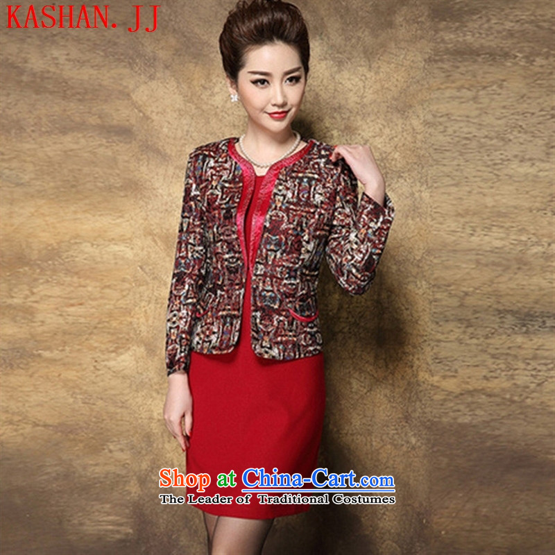 Mano-hwan's 2015 autumn and winter new women's temperament Sau San lace jacquard large two-piece dresses spent red dress?3XL(180 100A) Yi