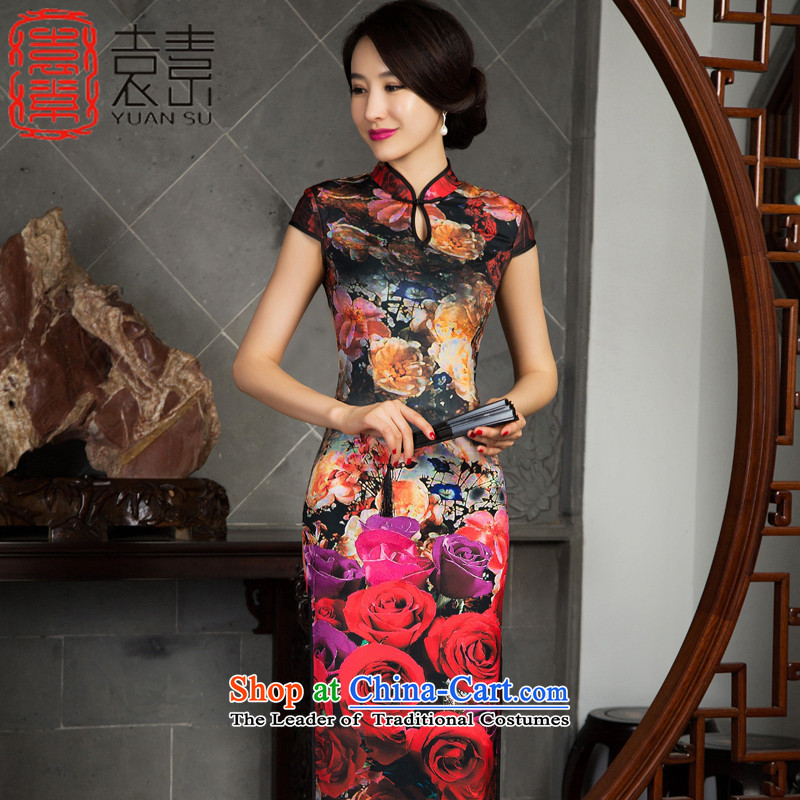 Yuan of darkness�15 long load retro qipao qipao autumn improvement long skirt new moms qipao cheongsam dress temperament燤11020 Replace燩icture Color燲XL