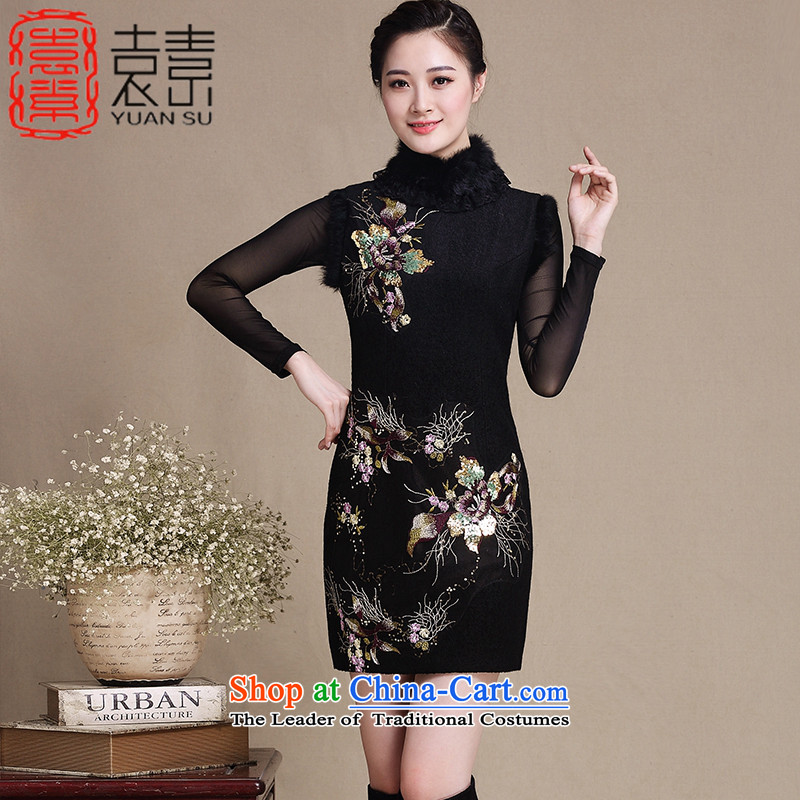 Yuan of Kwai sticks�15 Fall_Winter Collections for gross new skirt qipao Stylish retro thick_ Spangle Embroidery improved cheongsam dress燳3226 Ms.燘lack燲L
