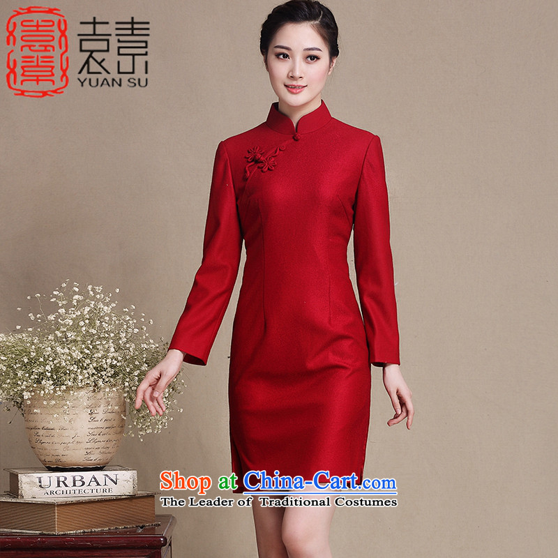 Mr Yuen sober Ngan?2015 long-sleeved new skirt qipao Stylish retro hair? elegance with the fall of qipao improved cheongsam dress?Y3220?wine red?XXL