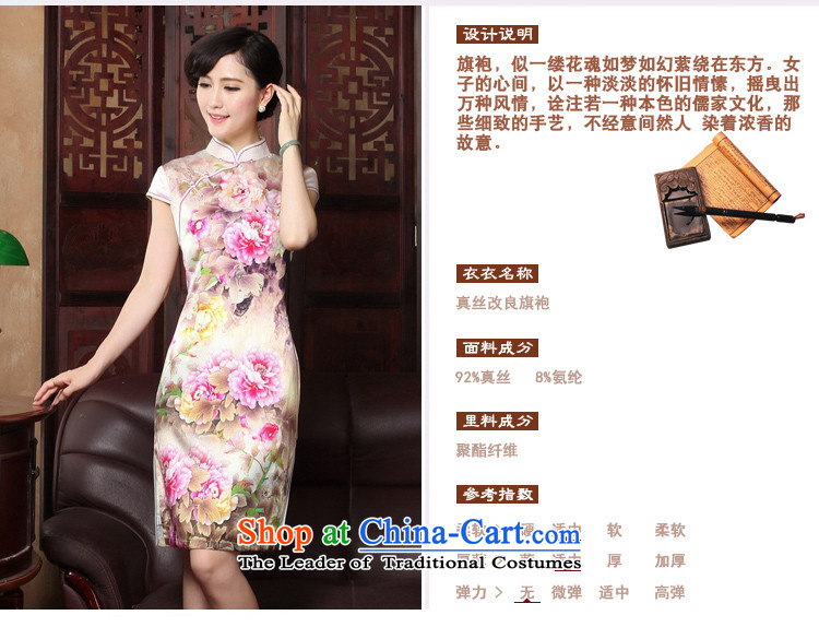 Yuan of Mudan 2015 heavyweight Silk Cheongsam with retro improved qipao autumn dresses silk cheongsam dress T3185 Ms. picture color M brand, prices, picture platters! The elections are supplied in the national character of distribution, so action, buy now enjoy more preferential! As soon as possible.