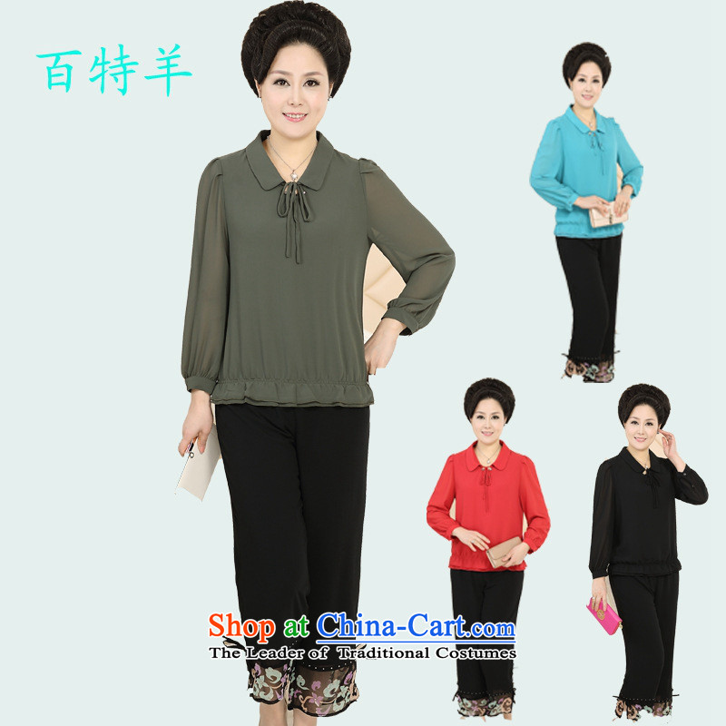 The Black Butterfly Older Women's Summer Package middle-aged moms long-sleeved ice pack large population two kits new black T-shirt and black trousers + 4XL