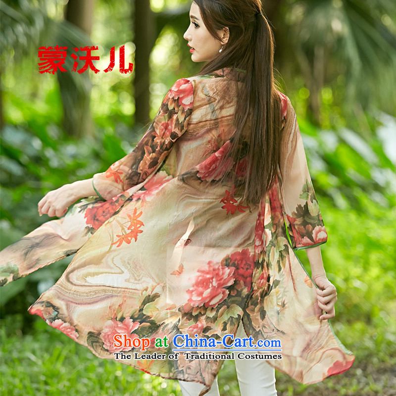�2015 Autumn-Monrovia Kosovo with the new women's high-end improvements Chinese qipao-Tang dynasty shawl stamp cardigan red�XL