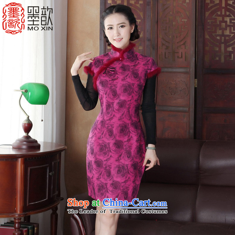 The first snow cotton folder 歆 cheongsam with gross for the autumn of warm robe cheongsam dress, Stylish retro improved cheongsam dress?Y2051?AUBERGINE?M