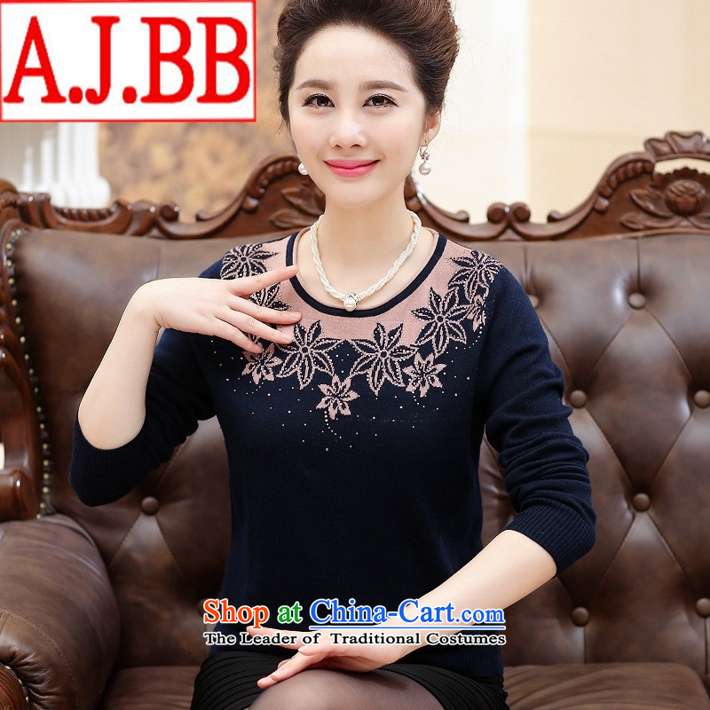 The elderly in The Black Butterfly women fall inside the new round-neck collar wool jumper installed MOM with long-sleeved autumn knitwear purple聽XXL