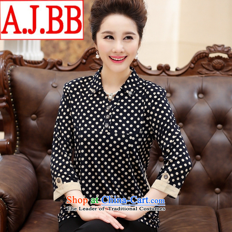 The Black Butterfly Older Women fall new TEE 7 Cuff dot sweet mother load roll collar female T-shirt dot XL