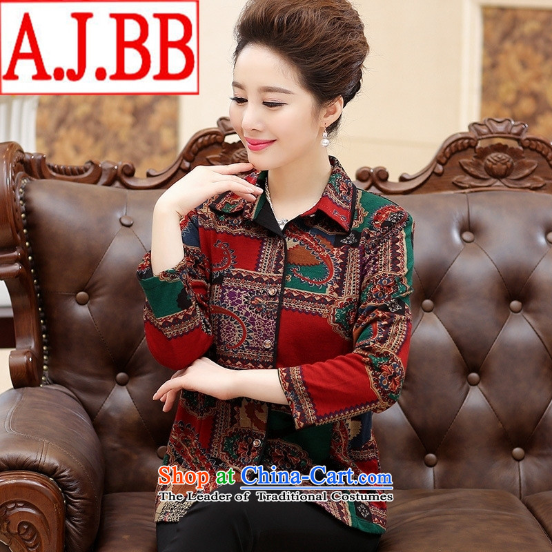The Black Butterfly retro in older women fall inside the new long-sleeved shirt and women to replace mother thin video Code Red orange shirt 13568 XXL