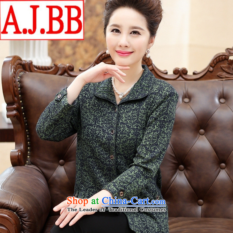 In 2015, The Black Butterfly older female long-sleeved shirt autumn Women's clothes lapel on detained mothers with middle-aged female shirts green?4XL
