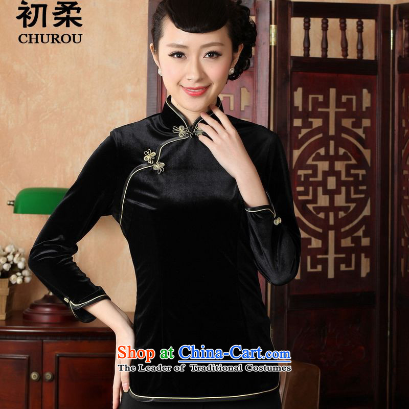 The early?autumn 2015, Sophie female qipao Ms. Tang Dynasty Chinese clothing ethnic women improved 9 cuff scouring pads qipao shirt black?L