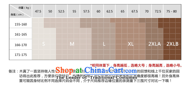 The improvement of qipao wood really new Fall 2015 installed high-end banquet scouring pads embroidery large long gown 43226 01 Black聽M picture, prices, brand platters! The elections are supplied in the national character of distribution, so action, buy now enjoy more preferential! As soon as possible.