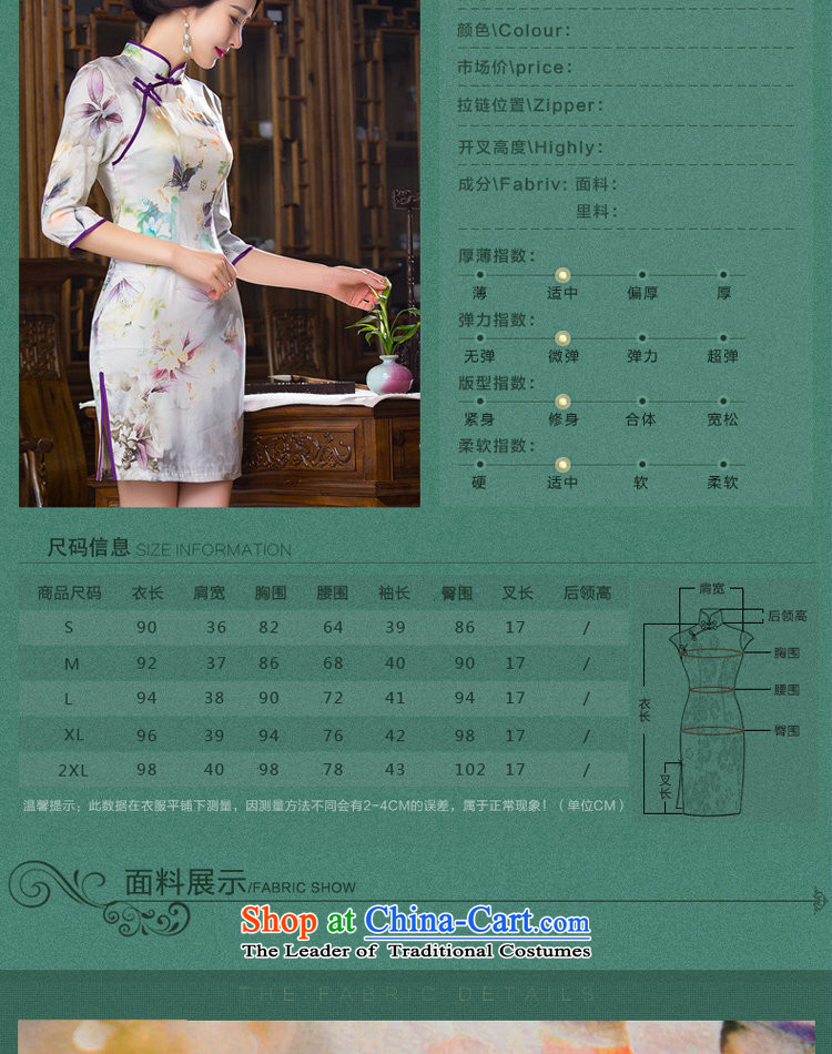 Find Sophie Autumn Women's clothes retro Chinese improved Mock-neck 7 cuff cheongsam dress Silk Cheongsam short as shown in figure ) color聽pictures, prices, 2XL brand platters! The elections are supplied in the national character of distribution, so action, buy now enjoy more preferential! As soon as possible.