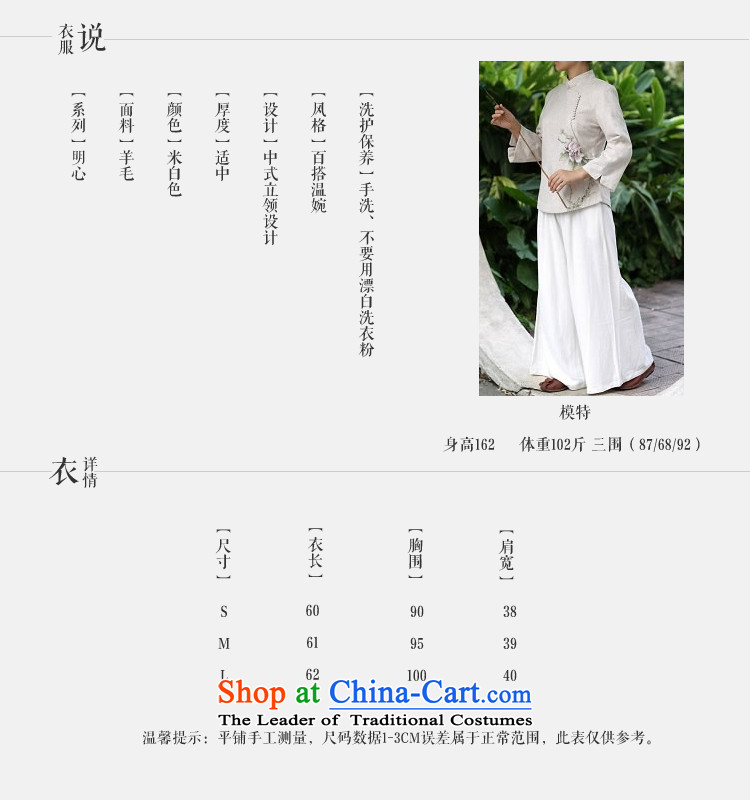 Ask the heart of Ramadan (MING HEART HEALTH women fall of Chinese Mock-Neck Shirt wool sweater hand-painted white聽M 26.8 m picture, prices, brand platters! The elections are supplied in the national character of distribution, so action, buy now enjoy more preferential! As soon as possible.