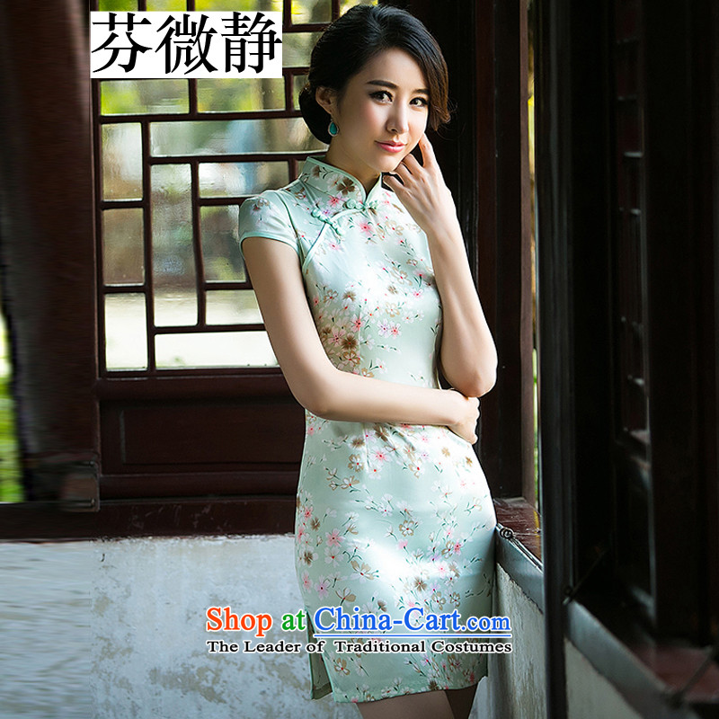 Leung Ching improved stylish daily micro-short qipao daisies Silk Dresses Annual Sau San high collar of the forklift truck low daisies green�M