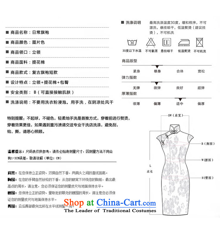 The National Women's wind energy silk Sau San retro long qipaoFZZ304 improvedpicture colorpictures, prices, XXL brand platters! The elections are supplied in the national character of distribution, so action, buy now enjoy more preferential! As soon as possible.