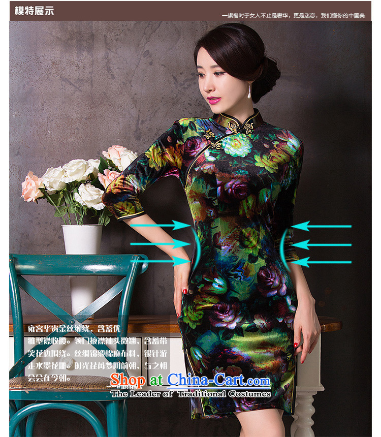 Dan smoke聽Women's clothes autumn 2015 improved cheongsam dress Chinese Sau San velvet collar retro seven short-sleeved qipao figure color聽L picture, prices, brand platters! The elections are supplied in the national character of distribution, so action, buy now enjoy more preferential! As soon as possible.