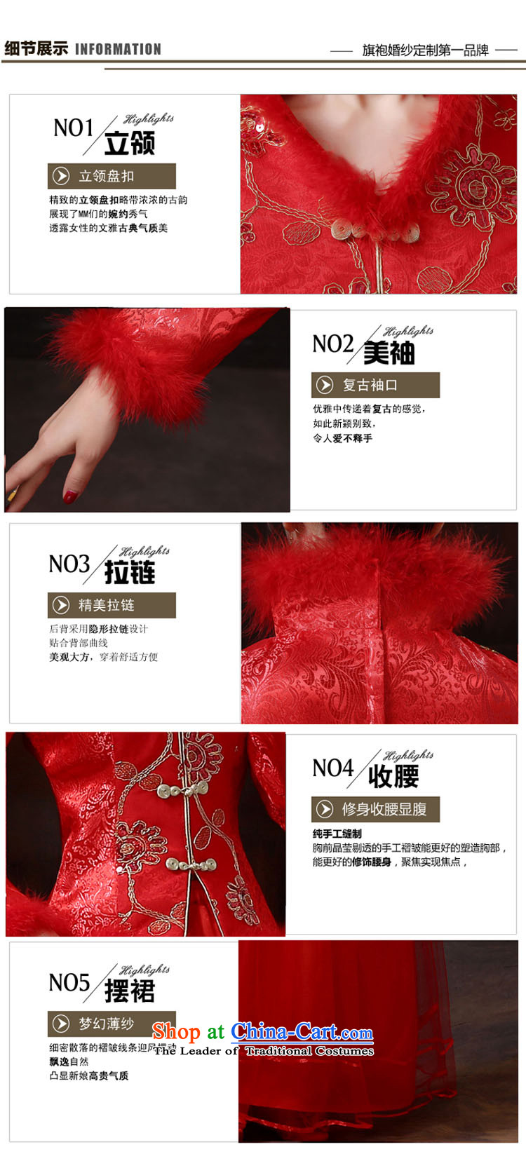 Embroidery large red married long autumn and winter video thin qipao Sau San bride evening dress for banquet bows marriage gross red聽XXL picture, prices, brand platters! The elections are supplied in the national character of distribution, so action, buy now enjoy more preferential! As soon as possible.