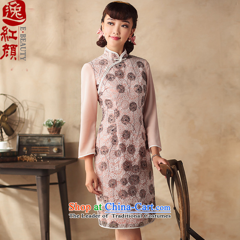 A Pinwheel Without Wind Flower words escape 8 cuff retro improved stamp embroidery side of the load of new products by 2015 Autumn cheongsam dress pink�L