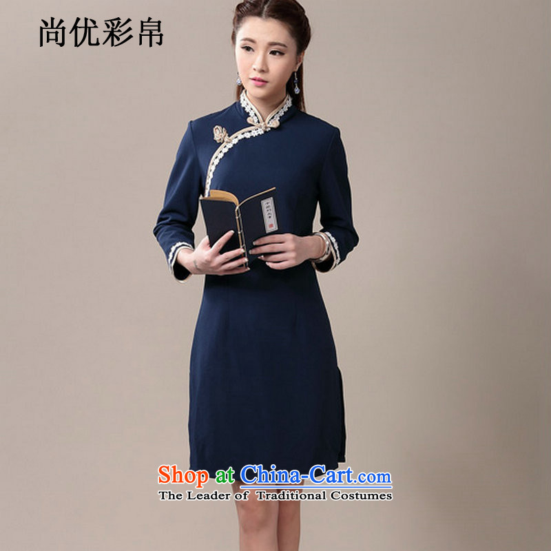 There is also a grand 2015 Autumn Optimize Replace new long-sleeved retro style qipao zc6918 improved long-sleeved blue燣