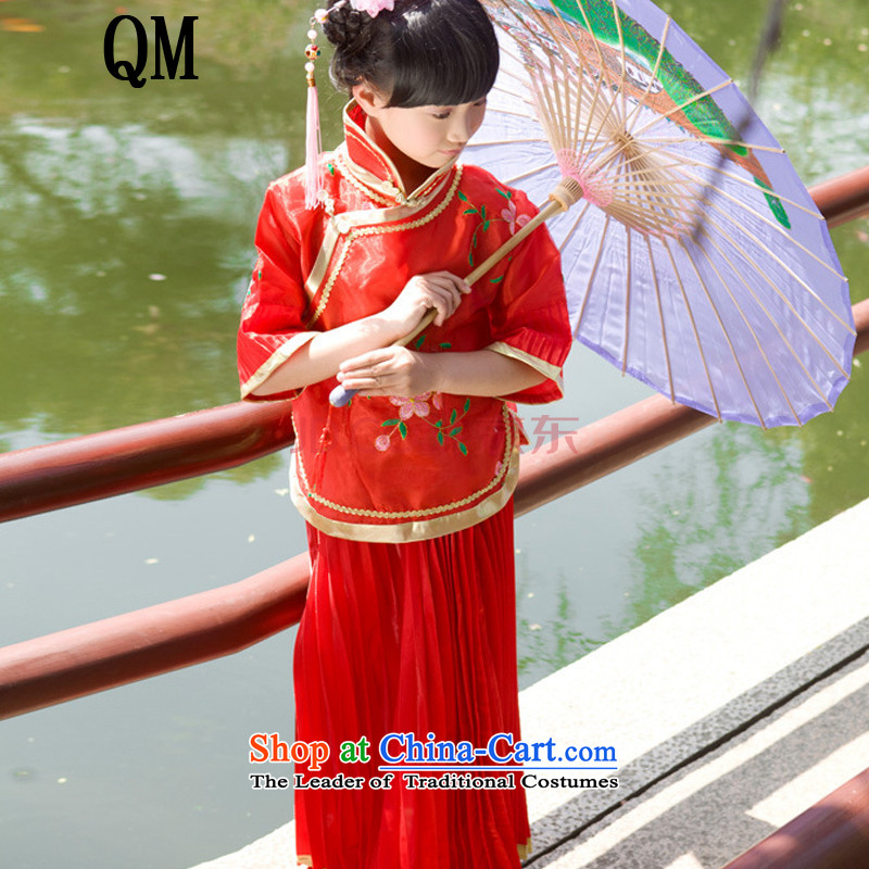 At the end of Light Classical Han-Republic of Korea-student girls girls princess fairies photo album guzheng guqin will?CX6?red?150cm
