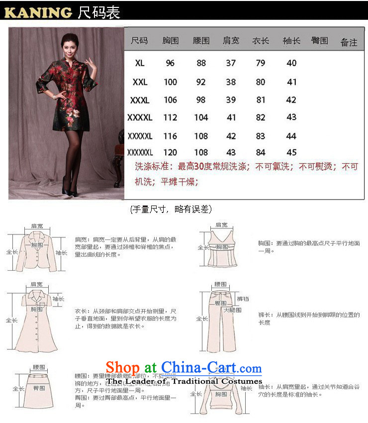 Mano-hwan, 15 spring and autumn new silk frock 19 capsules creases 7 cuff relaxd dress in old mother, replacing khaki 5XL( 140-150) weight picture, prices, brand platters! The elections are supplied in the national character of distribution, so action, buy now enjoy more preferential! As soon as possible.