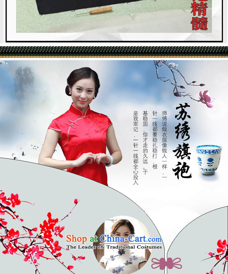 The Wu female red 2015 New Silk Cheongsam dress autumn load bride high-end cheongsam dress short handicraft embroidery, custom red XXL picture, prices, brand platters! The elections are supplied in the national character of distribution, so action, buy now enjoy more preferential! As soon as possible.