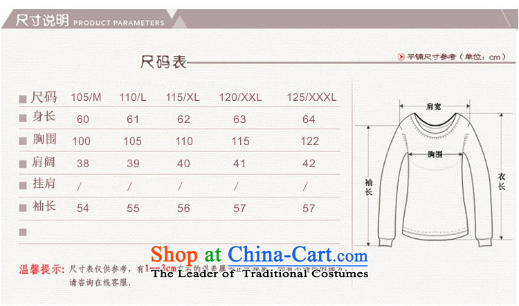 Orange Tysan* women older winter jackets middle-aged moms large load 50-60-year-old wool Knitted Shirt thermal wear girls and color聽115 pictures, prices, brand platters! The elections are supplied in the national character of distribution, so action, buy now enjoy more preferential! As soon as possible.