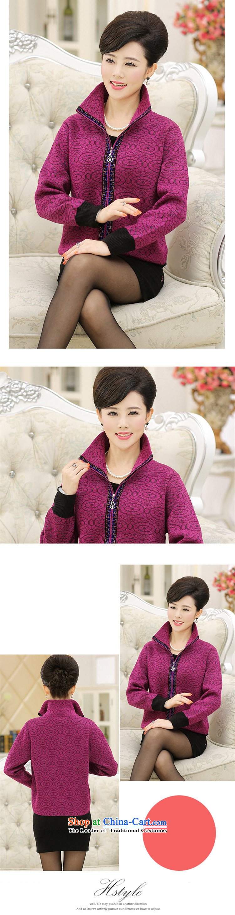 Orange Tysan *2015 in older women's autumn and winter boxed loose Zip Sweater mother cardigan jacket thick middle-aged moms with female red聽125 pictures in, prices, brand platters! The elections are supplied in the national character of distribution, so action, buy now enjoy more preferential! As soon as possible.