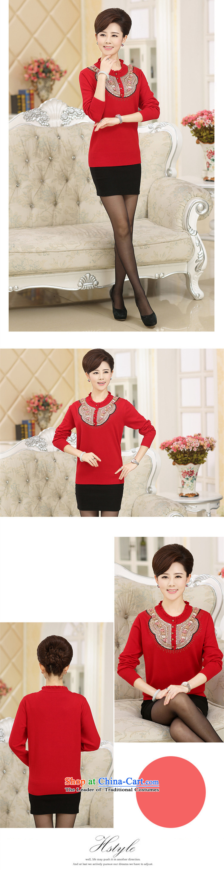Orange Tysan * load new large fall in the number of older women wear long-sleeved middle-aged moms casual ironing drill set head and T-shirt Knitted Shirt Color聽115 pictures, prices, brand platters! The elections are supplied in the national character of distribution, so action, buy now enjoy more preferential! As soon as possible.
