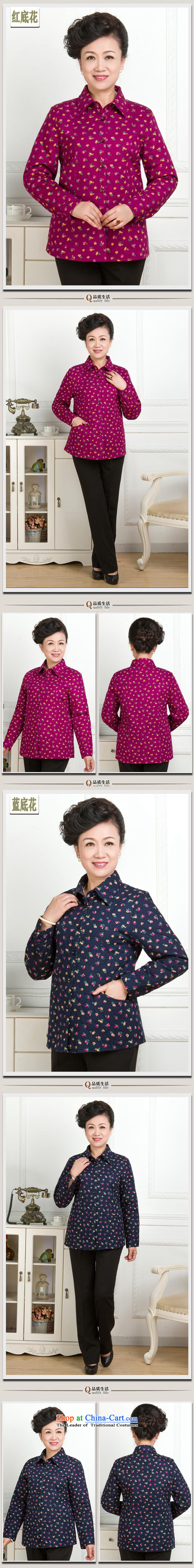 Orange Tysan *2015 Autumn In New Pure cotton shirts stamp older middle-aged women's long-sleeved shirt lapel thick red flowers with mother聽XXL picture, prices, brand platters! The elections are supplied in the national character of distribution, so action, buy now enjoy more preferential! As soon as possible.