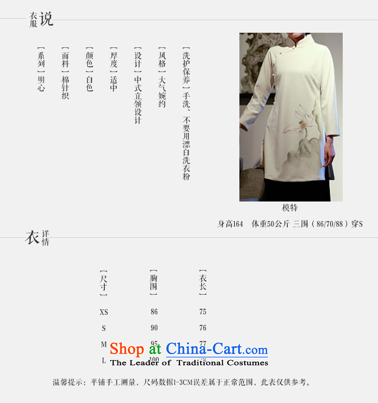 Ask the heart of Ramadan (MING HEART HEALTH women fall of Chinese simple clip round-neck disc forming the Netherlands 2697 White聽M picture, prices, brand platters! The elections are supplied in the national character of distribution, so action, buy now enjoy more preferential! As soon as possible.