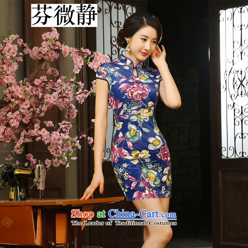 Leung Ching-day pipa pressed to micro-scouring pads short of Kim qipao retro improved load mother Sau San annual stylish blue dress?S