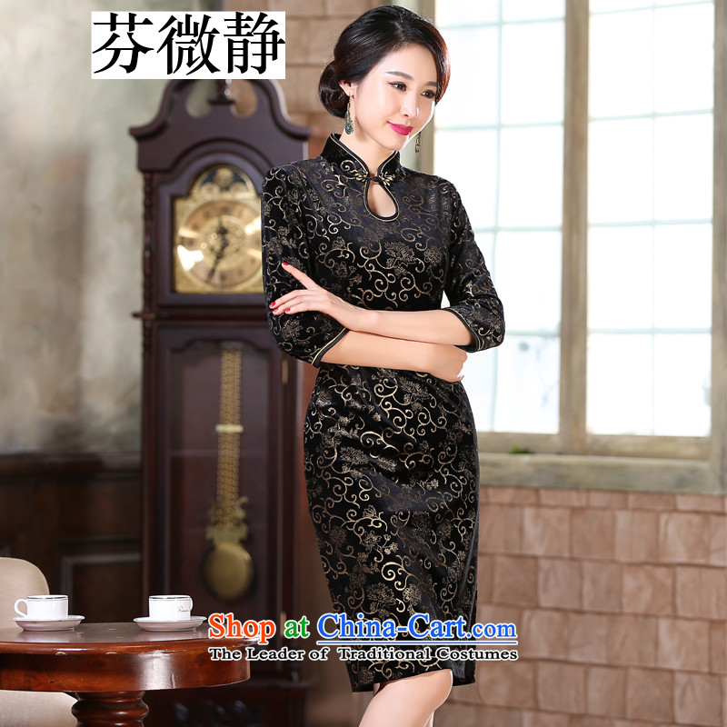Leung Ching Kim scouring pads daily micro-retro improved graphics thin hot Sau San pipa chancing cuff in Long of the forklift truck qipao gown black iron company annual meeting Kim?M