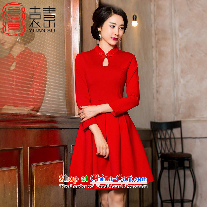 Mr Yuen Long-sleeved qipao of che wan winter clothing improved cheongsam dress girl brides with bows to skirt the new banquet cheongsam dress? HY6118?large red?L