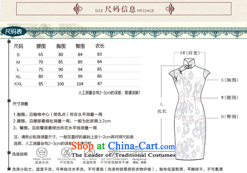 The early autumn 2015 Sophie 歆 load new moms load qipao qipao older scouring pads qipao improved retro palace qipao skirt M65097 wind picture color pictures, prices, XXL brand platters! The elections are supplied in the national character of distribution, so action, buy now enjoy more preferential! As soon as possible.
