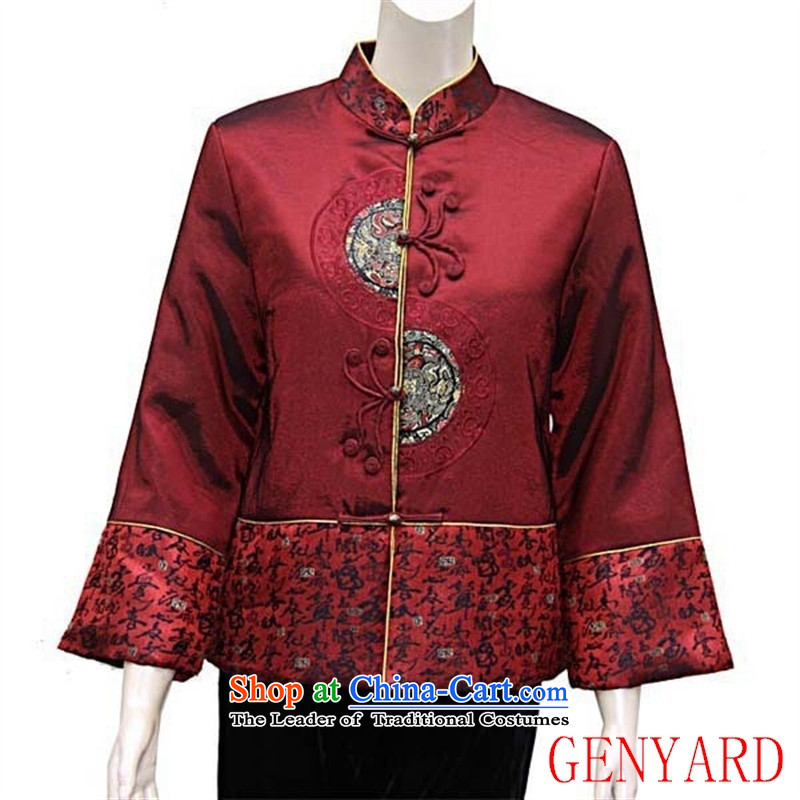 The elderly in the autumn and winter GENYARD Mock-neck mother replacing Wearing Tang blouses jacket dress�9爂reen spring and autumn燲XXL_